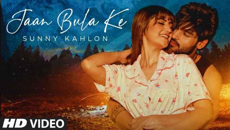 जान बुला के Jaan Bula Ke Lyrics In Hindi