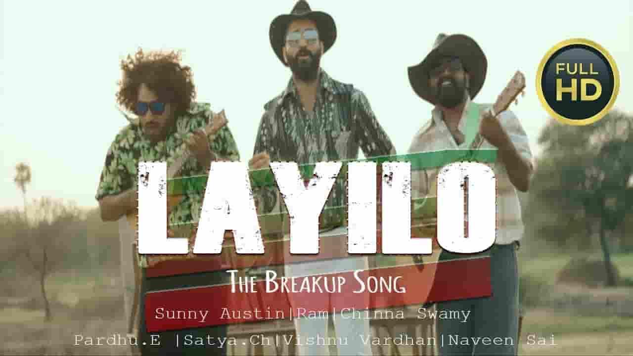 చౌరాస్తా లాయిలో Chowrasta Layilo Lyrics In Telugu