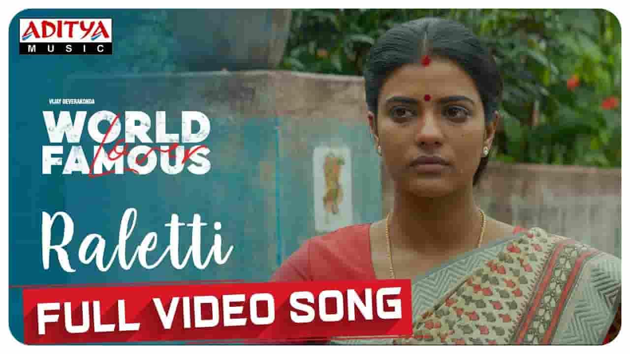 రాలెట్టి Raletti lyrics In Telugu