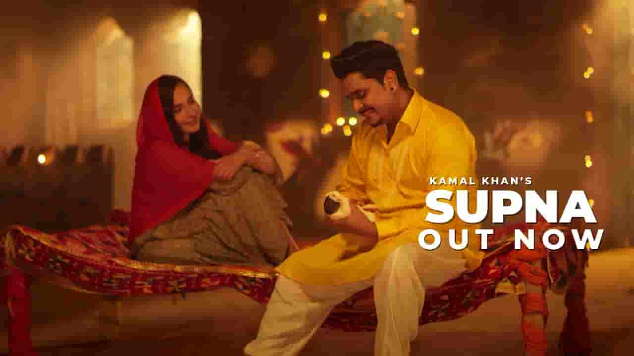 सपना Supna Lyrics In Hindi