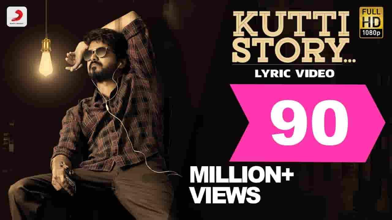 குட்டி கதை Kutti Story Lyrics In Tamil
