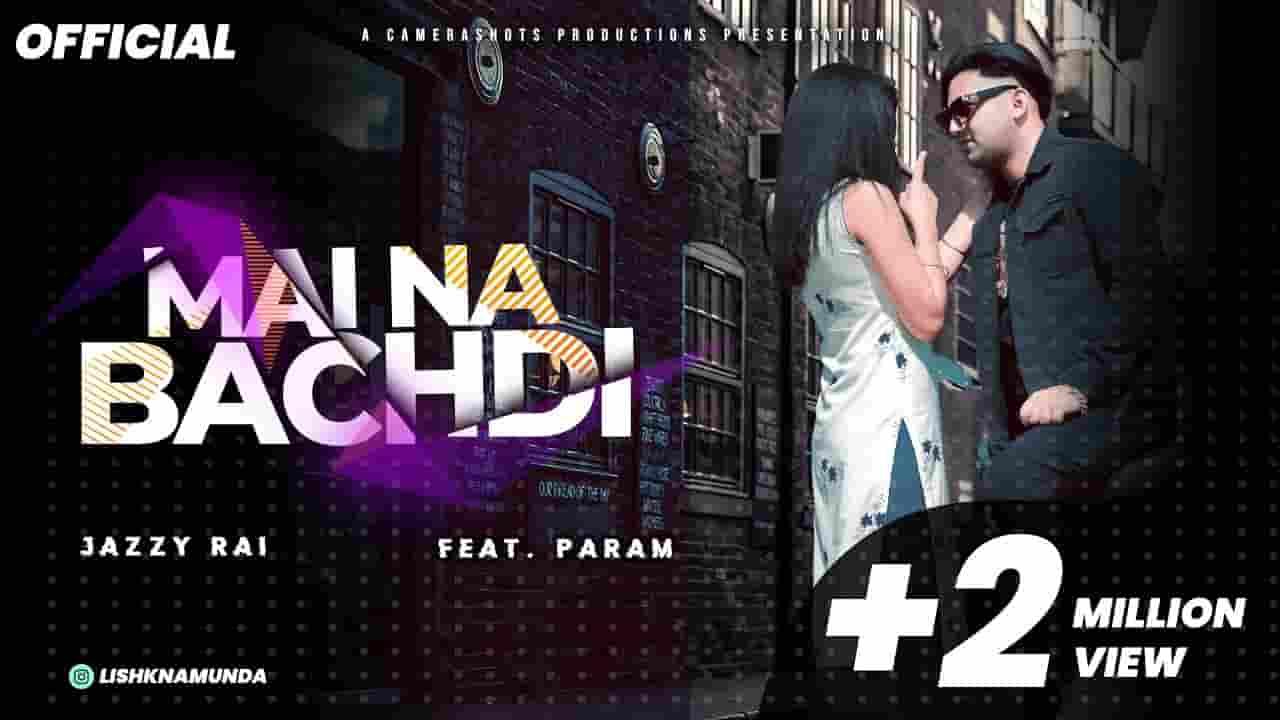 Mai Na Bachdi Lyrics In Hindi