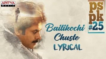 Baitikochi Chuste Lyrics