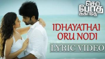 Idhayathai Oru Nodi Song Lyrics