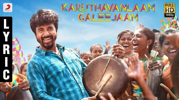 Karuthavanlaam Galeejaam Song Lyrics