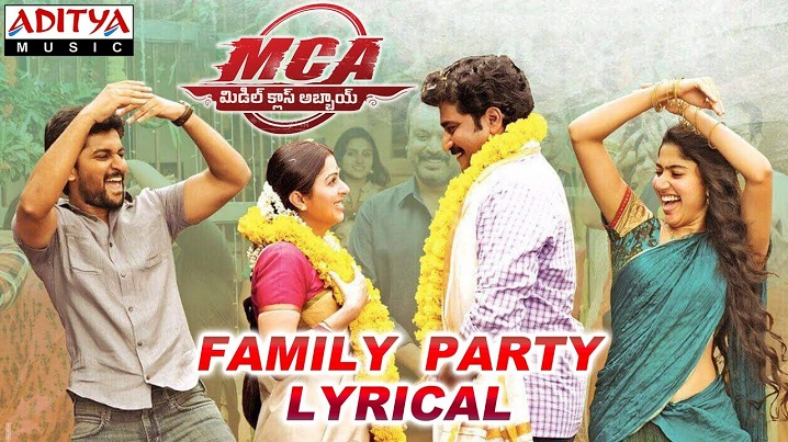 Family Party Song Lyrics