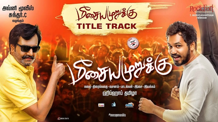 Meesaya Murukku Title Track Song Lyrics
