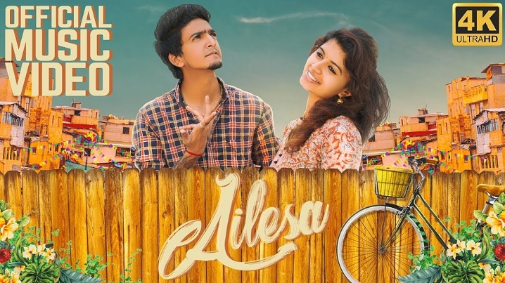 Ailesa -Tamil Album Song Lyrics