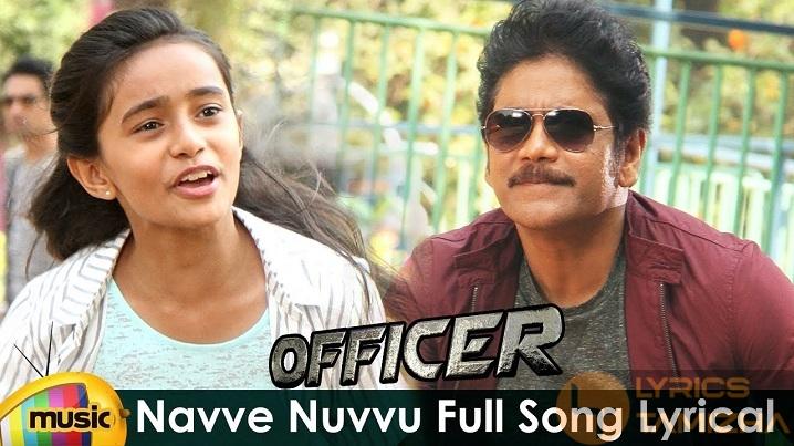 Navve Nuvvu Song Lyrics