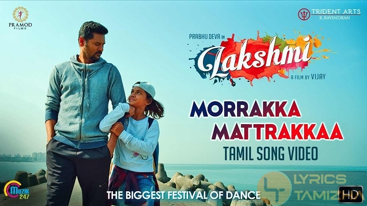Morrakka Mattrakka Song Lyrics