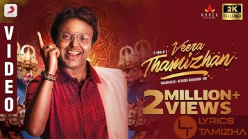 Veera Thamizhan Song Lyrics