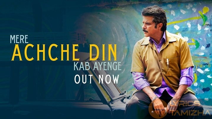Achche Din Song Lyrics