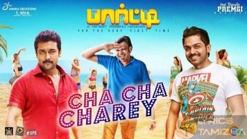 Cha Cha Charey Song Lyrics