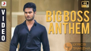 Big Boss Anthem Song Lyrics
