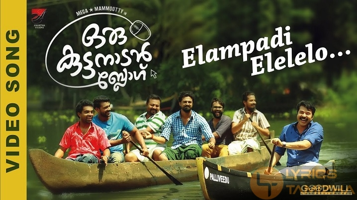 Elampadi Elelelo Song Lyrics