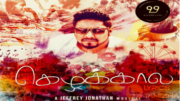 Kezhakkaala Song Lyrics Jeffrey Jonathan