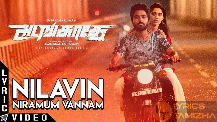 Nilavin Niramum Song Lyrics