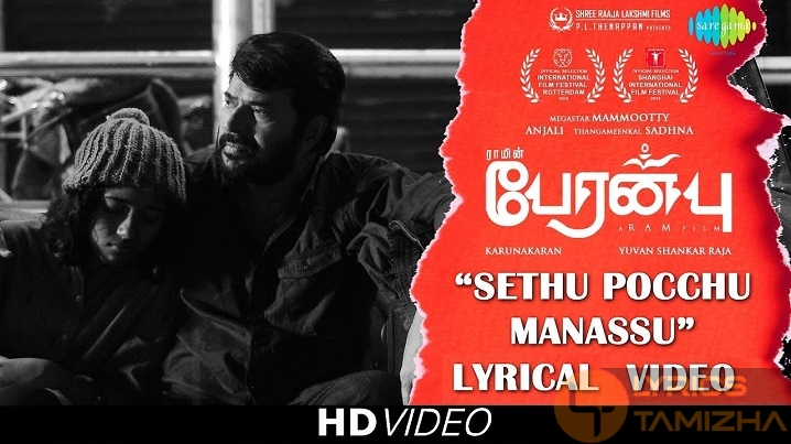Setthu Pocchu Manasu Song Lyrics Peranbu