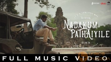 Nadakum Pathaiyile Song Lyrics Jaya Easwar Ragavan musical