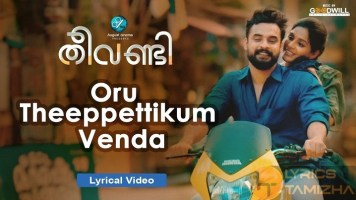 Oru Theeppettikkum Venda Song Lyrics Theevandi