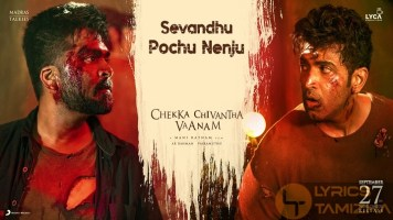 Sevandhu Pochu Nenju Song Lyrics CCV