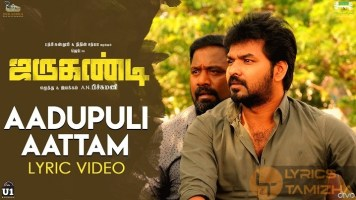 Aadupuli Aattam Song Lyrics Jarugandi