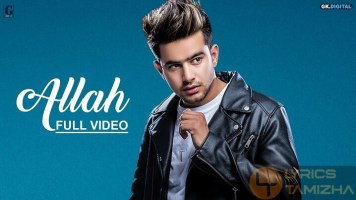 Allah Song Lyrics Jass Manak