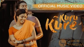 Kuru Kure Song Lyrics Teejay