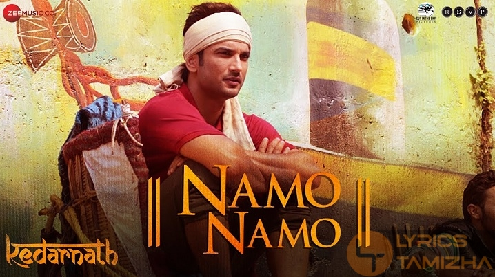 Namo Namo Song Lyrics Kedarnath