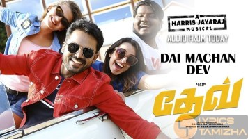 Dai Machan Dev Song Lyrics Dev