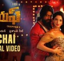 Dochai Lyrics KGF Chapter 1 Telugu
