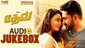 Engade Nee Ponae Song Lyrics Dev