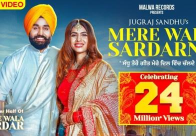 Mere Wali Sardarni – Lyrics Meaning in Hindi – Jugraj Sandhu, Ruhi Sethi