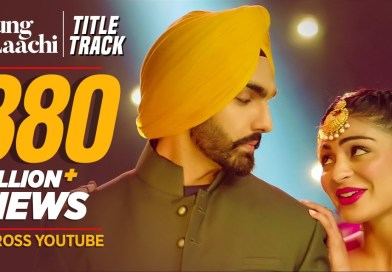 Laung Laachi – Lyrics Meaning in Hindi – Mannat Noor, Ammy Virk