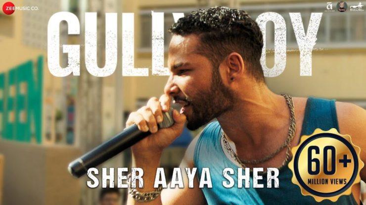 Sher Aaya Sher Lyrics