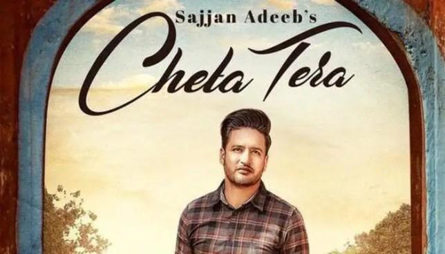 Cheta Tera Lyrics