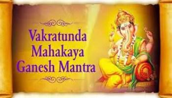 Vakratunda Mahakaya Lyrics