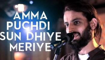 Amma-Puchdi-Sun-Dhiye-Meriye-song-lyrics