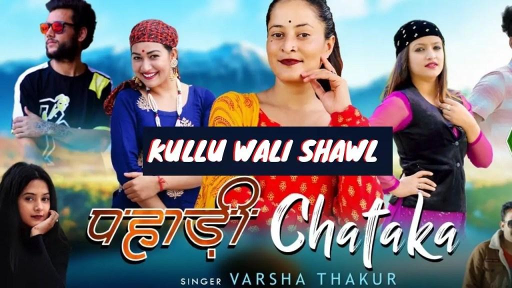 Kullu-Wali-Shawl-Song Lyrics
