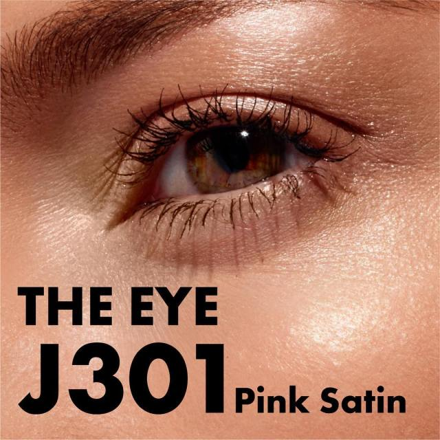 Jennifer Lopez x Inglot Makeup Collection! Lysa Africa Magazine