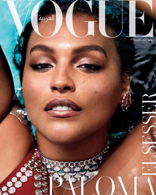 This Is Me And I'm Not Editing It For Your Benefit | Paloma Elsesser Plus Size Model Lysa Africa Magazine Vogue Arabia