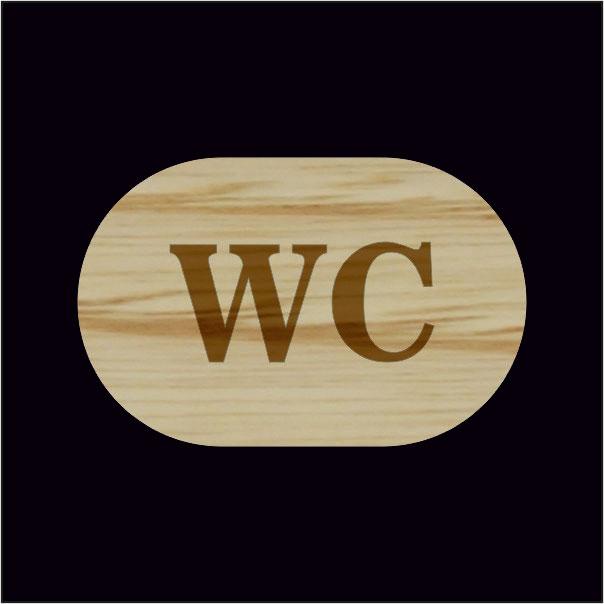 ξύλινη επιγραφή WC