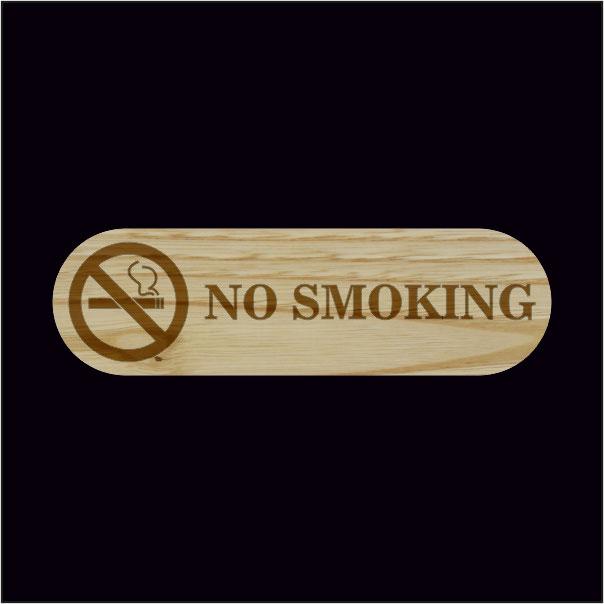 ξύλινο ταμπελάκι no smoking