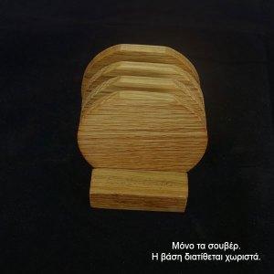 ξύλινο σουβέρ στρογγυλό σετ 4 τεμάχια