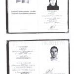 Паспорт1 001