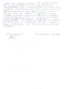 zayava2