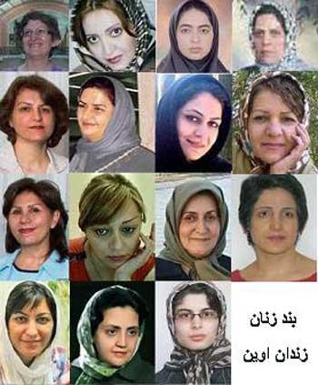 فرتور چند تن از شیر زنان ایرانی در بند رژیم را نشان می دهد. به راستی آیا با سکوت می توان این مبارزان راه آزادی را زندان های مخوف رژیم آزاد نمود؟ آیا وقت شورش و اعتصاب و مبارزه نرسیده است؟