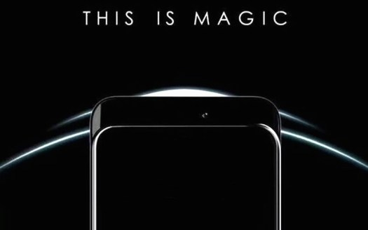An unofficial teaser image of the upcoming Honor Magic 3. - Qualcomm to Huawei's rescue: P50 series said to debut 4G version of the Snapdragon 888