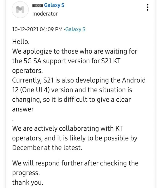 One UI 4.0 stable version will start rolling out in December, according to a Galaxy S community moderator