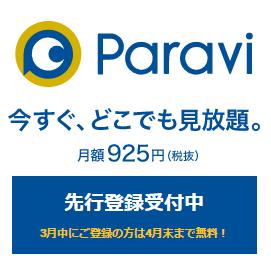 Paravi1